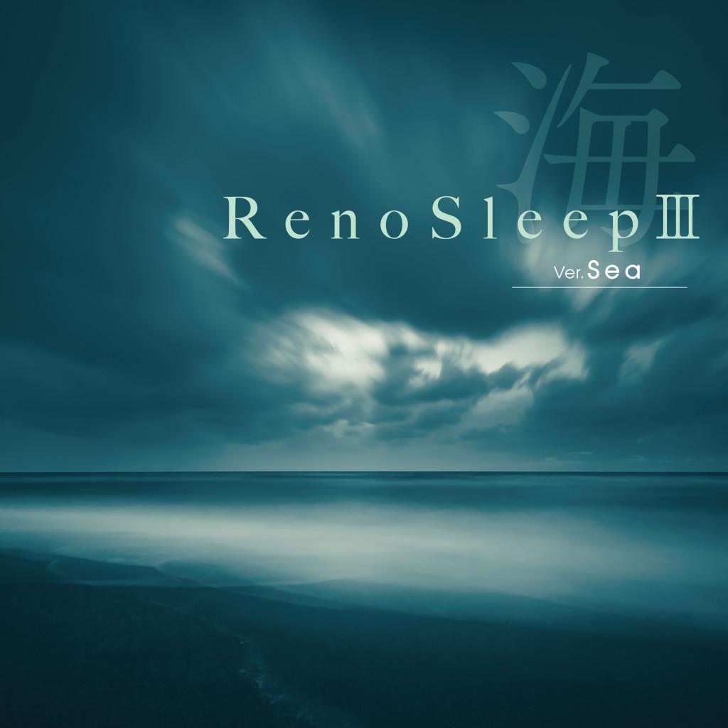 renosleep3